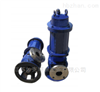 JYW3-20-0.55如克环保 自动搅匀排污泵