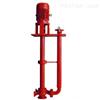 液下长轴消防泵