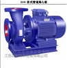 ISW20-110如克环保 ISW卧式离心泵
