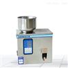 SG-FZJ-100食品分裝機自動定量