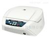 ISMART iFuge C4000临床医用离心机
