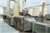 橡胶硫化VOCS废气处理