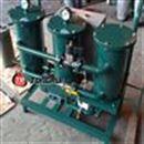 特制YL/ZL带溢流阀回路三级过滤加油机