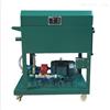 重庆供应板框压力式滤油机