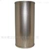 1R0722卡特液压油滤芯HF6202