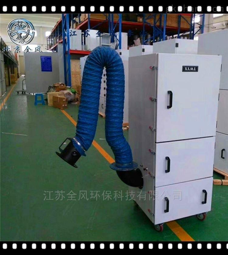 激光切割用工业吸尘器