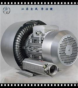 供应双叶轮高压力高压风机