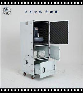 金属磨床工业吸尘器