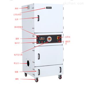 MCJC系列磨床吸尘器