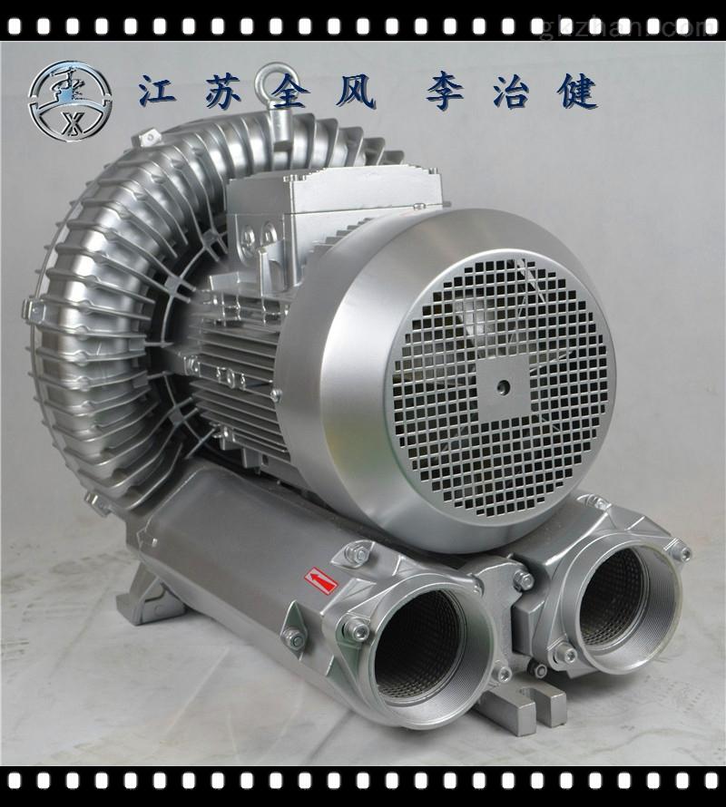 真空输送有害气体物体高压风机